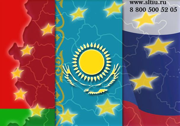 Проекты изменений в техрегламенты таможенного союза