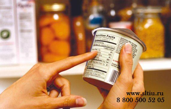 сертификация молочной продукции