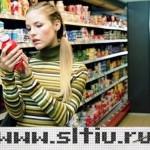 Скоро мы сможем узнавать по этикетке не только состав продуктов, но и их процентные доли